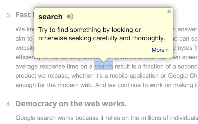 Google dictionary for education