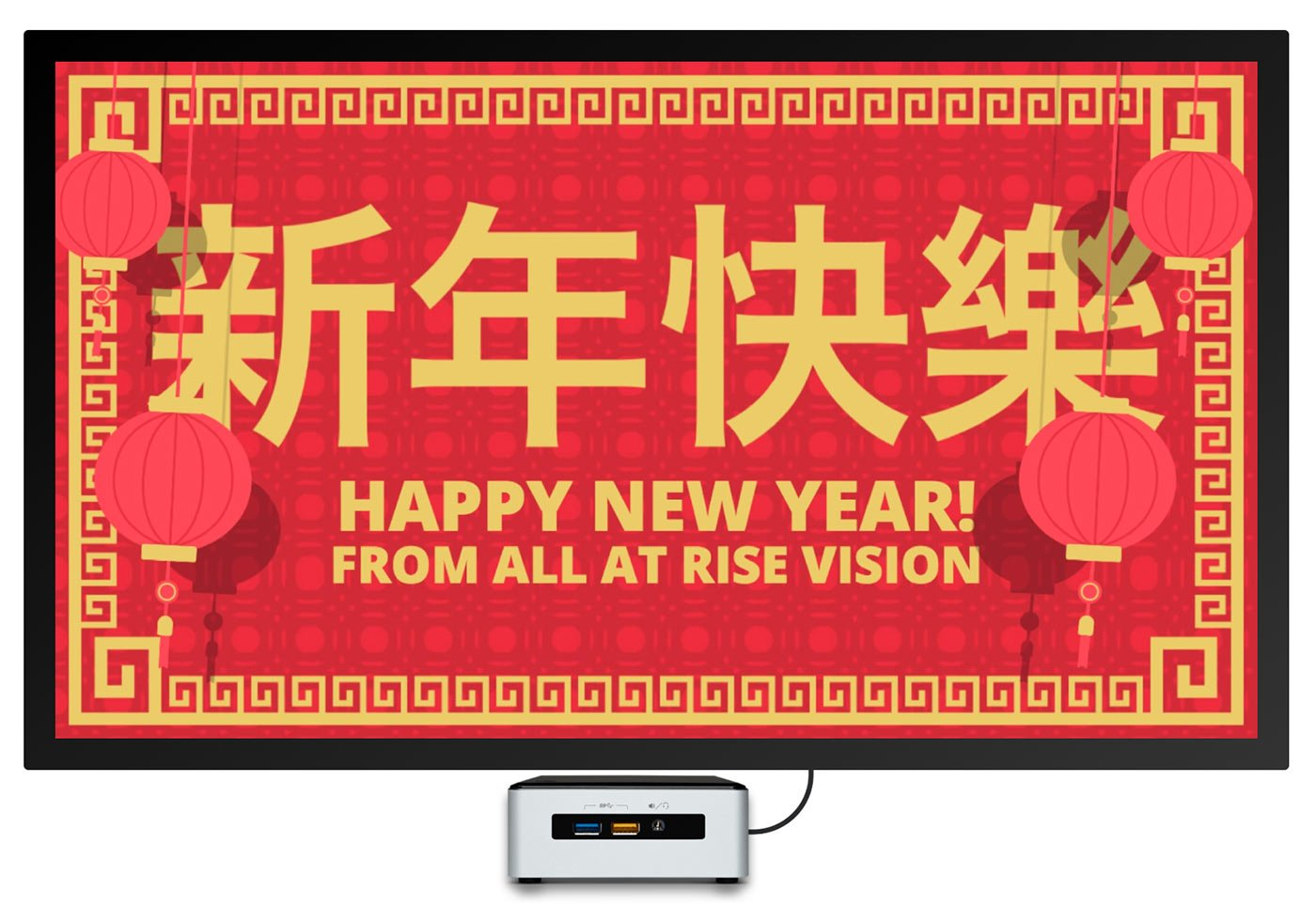 happy Chinese new year digital signage template