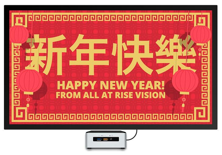 Happy Chinese New Year digital signage template.