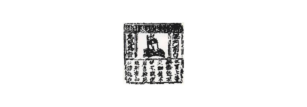 needle shop signage song dynasty china