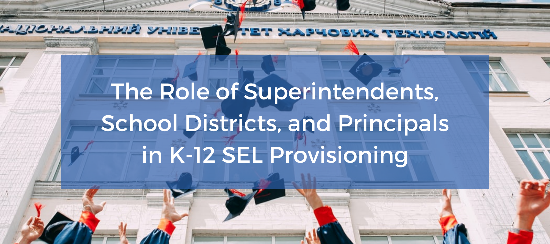 the role of superintendents, school districts, and principals in K-12 SEL provisioning.
